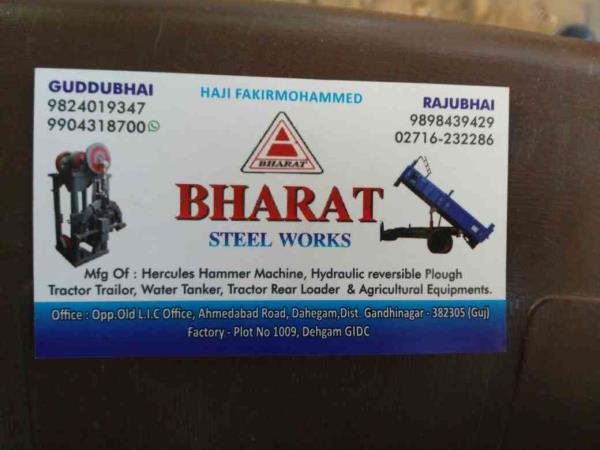 we are one stop solution for Hammer machine.  kindly www.forginghammermachine.com for further Inquiry. - by Bharat Steel Works, Dehgam