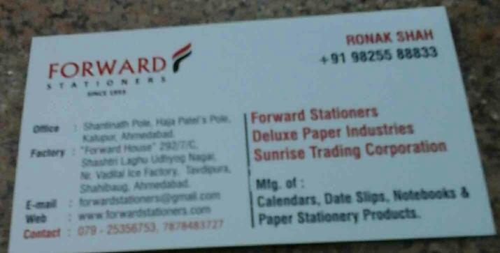 PAPER STATIONERY PRODUCTS MANUFACTURER IN GUJARAT INDIA - by Forward Stationers, Ahmedabad