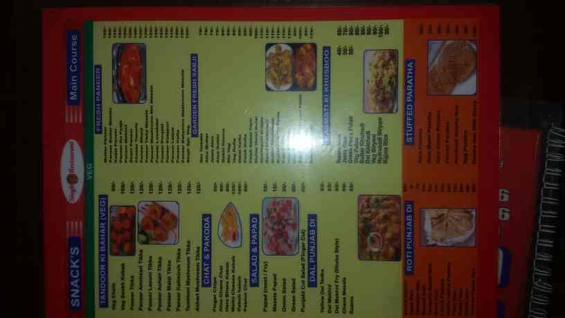 Menu card - by King Of Snacks  , Indore