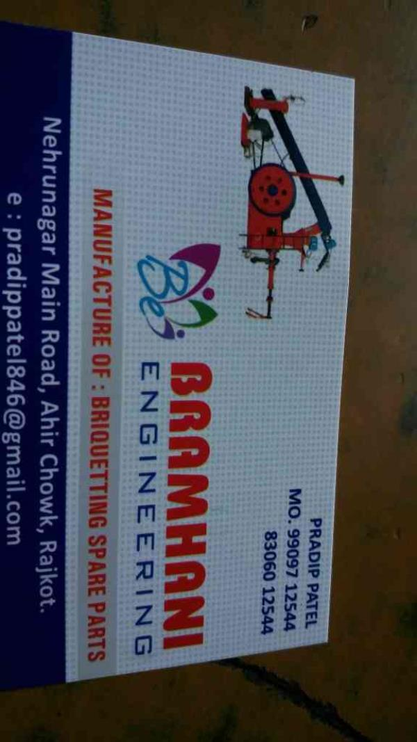 We brahmani emgineering provide all type of briquetting spare parts in rajkot , gujarat , india - by Brahmani Engineering, Rajkot