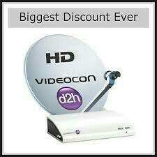 videocon d2h service in coimbatore - by COIMBATORE DTH SERVICE, Coimbatore