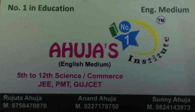 best tutorial for science in bapunagar - by Ahuja Institute, Ahmedabad