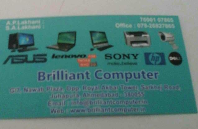 Laptop Repairing Services in Juhapura - by BRILLIANT COMPUTER, Ahmedabad