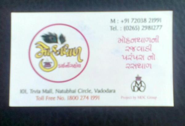 Best Rajwadi Thali in Vadodara..... - by Mohanthal Dining hall, vadodara
