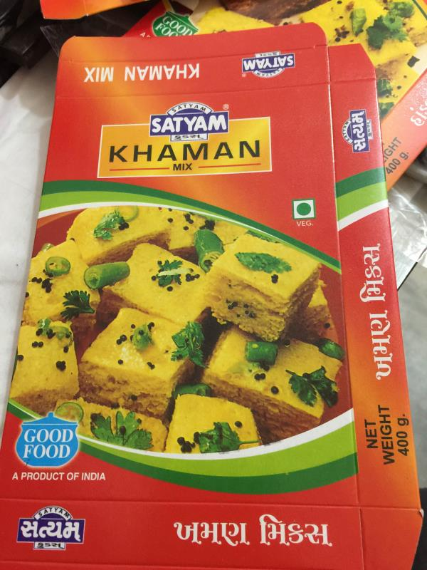 We Satyam food Pvt ltd ar one of the best quality and best taste food products manufacturer in Gujarat  - by Satyam Food Pvt Ltd, Ahmedabad