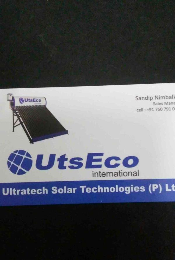Ultratech Solar technologies - by Ultratech Solar Technologies Pvt Ltd, Pimpri-Chinchwad