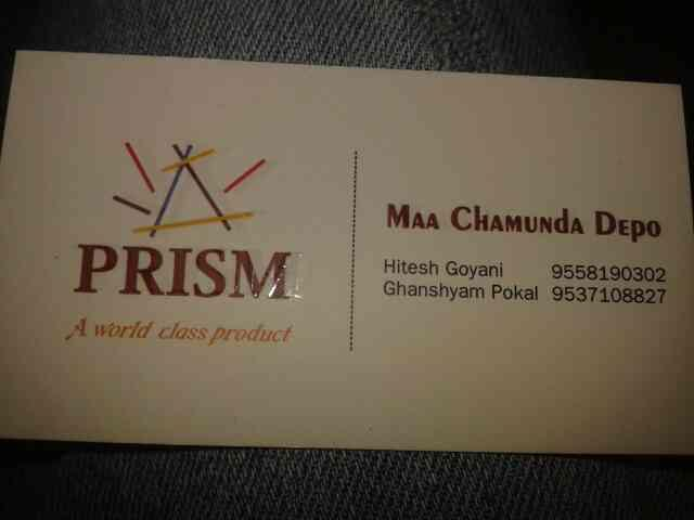 we.are supplier of polyster thred in ahmedabad. - by Prism Ahd, Ahmedabad