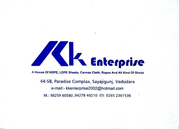WATER PROOF TARPAULINS AND LDPE SHEET - by KK Enterprise, Vadodara