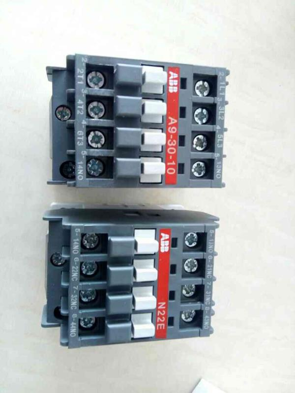 ABB make Contactors . We are Dealer for ABB make LV Switchgear products. - by Diya Electric Company, Ahmedabad