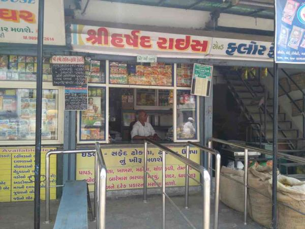 kindly visit our store for more info. - by shree Harshad Rice & Four Factory, Ahmedabad