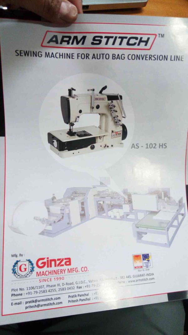 This is our brochure showing the sewing machines we manufacture.. - by Ginza Machinery, Ahmedabad
