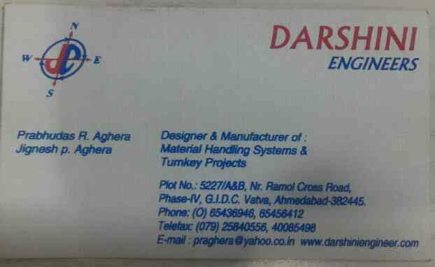 plz contact  - by Darshini Engineers , Ahmedabad