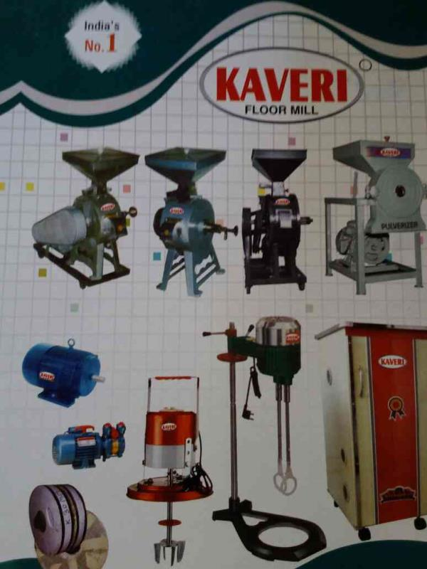 Kaveri Sales Corporation Manufacturers and Supplier of Domestic Flour mill, Pulverizer, induction motor, Selfpriming pump in Rajkot - by Kaveri Sales Corporation, Rajkot