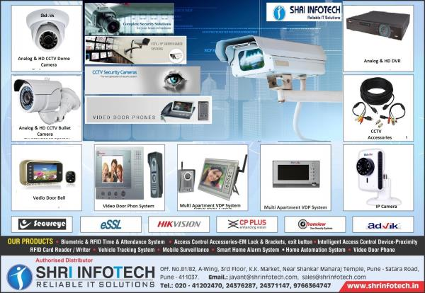 All types of Security & Surveillance products available under one roof!  - by Shri Infotech, Pune
