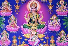 Golden Temple Bangalore Dhanya Lakshmi  Dhana Lakshmi Dhairya Lakshmi  - by SS Mahalakshmi Foundation, Bengaluru