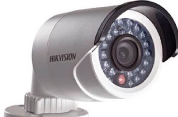 Cctv camera  - by Shree Sai Security, Ahmedabad