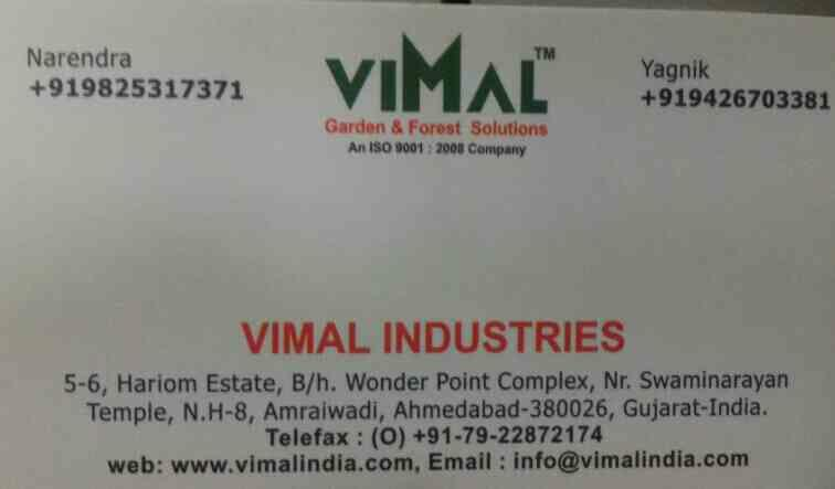 plz contact for garden equipment for best quality   www.vimalindia.com - by Vimal Industries , Ahmedabad