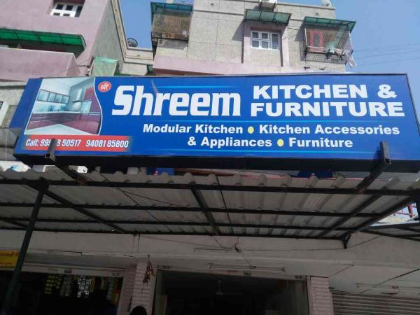 we are manufacturer of customised furniture and specialized in modular kitchen. - by Shreem Kitchen And Furniture, Ahmedabad