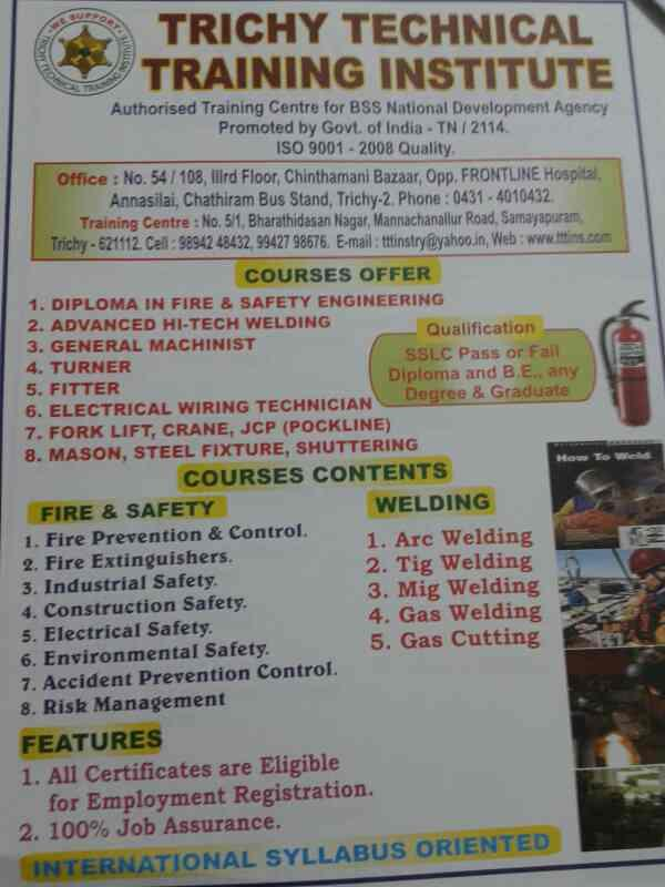 we are the best fire safety tranning institute in Trichy  - by Trichy Technical Training Institute, trichy
