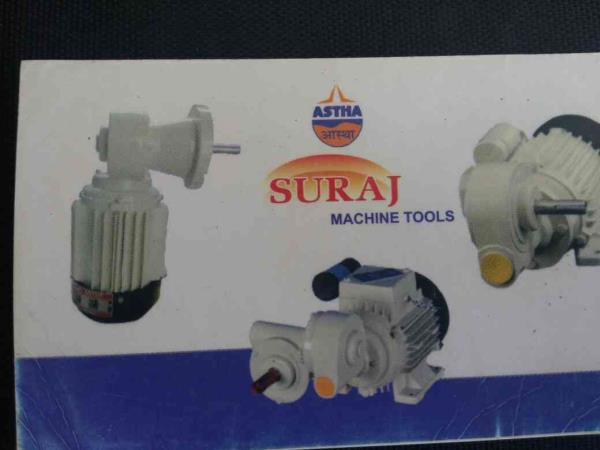 We are manufacturer of Wrum gear motor in Ahmedabad. - by Suraj Machine Tools, Ahmedabad