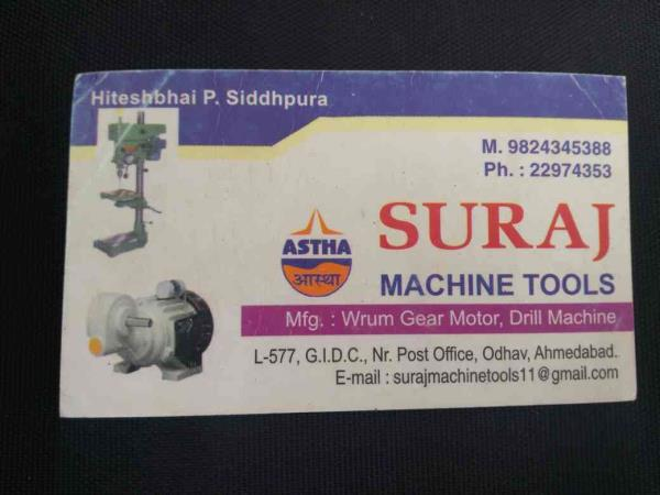 we are supplier of Drill Machine in Ahmedabad. - by Suraj Machine Tools, Ahmedabad