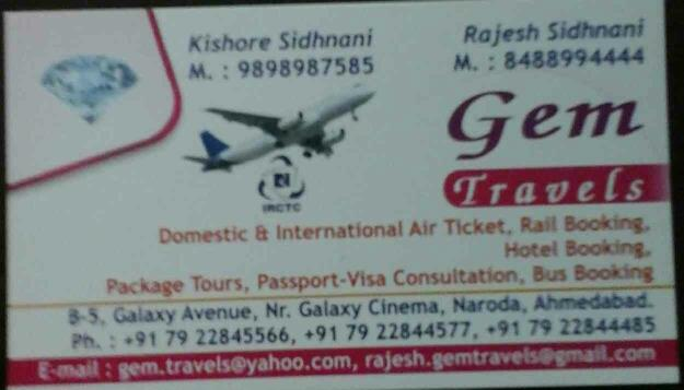 Domestic & International Air Ticket, Rail Booking, Hotel Booking, Package Tours Consultation in Ahmedabad Gujarat - by GEMTRAVELS, Ahmedabad