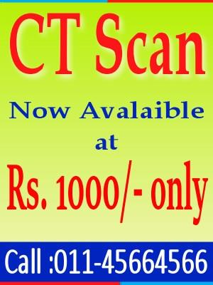 CT SCAN Scan Test in Green park , Delhi  Lowest Rate CT SCAN Scan Test in Green park , Delhi  Reasonable CT SCAN Scan Test in Green park , Delhi  Cheap CT SCAN Scan Test in Green park , Delhi  Cheapest CT SCAN Scan Test in Green park , Delh - by Upto 50% Discount | Call 011-45664566 | All Lab Test |, Delhi