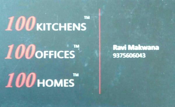 We are one of the best service provider in interior designer of kitchen. We do office interior in vadodara  - by Kalpentetprise, Vadodara