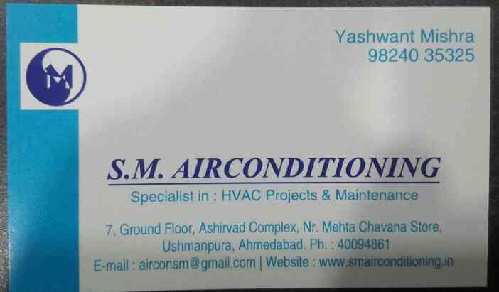 we are leading dealer for voltas AC in ahmedabad in Gujarat - by S.m.airconditioning, Ahmedabad