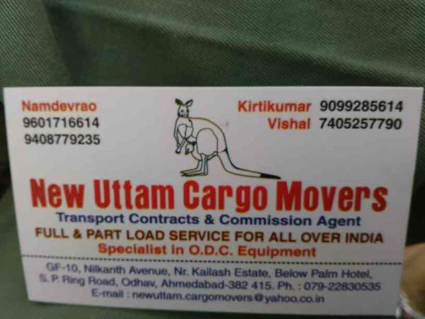 New Uttam Cargo Movers - by New Uttam Cargo, Ahmedabas