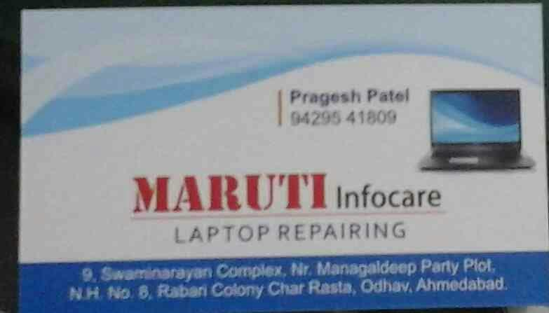 laptop repairing services  - by Maruti Info Care, Ahmedabad