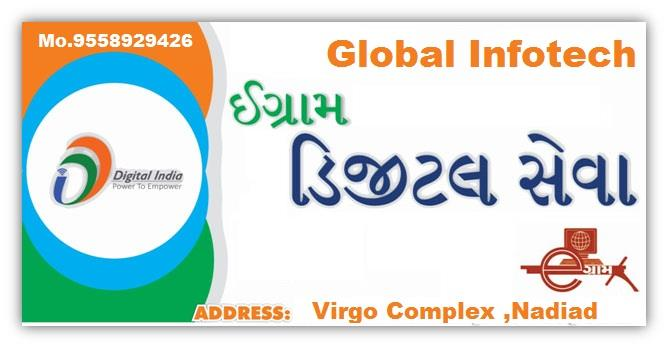 Global e-Services : >Passport >Pan Card >e-Aadhaar Service >Electricity Bill >Gas Bill >Air Booking >Bus Booking >Train Booking >Recharge all card >Money Transfer >Election Service >Insurance Service >Banking services >Income Tax Filing >Ot - by Global Infotech, Nadiad