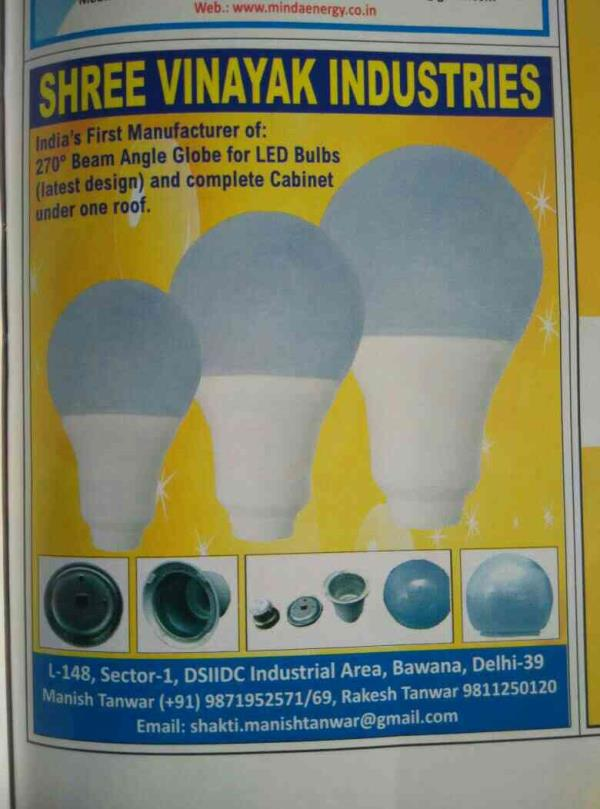 we are leding supplier of.led.lifht in ohdav ahmedabad. - by Hariom Ahd, Ahmedabad