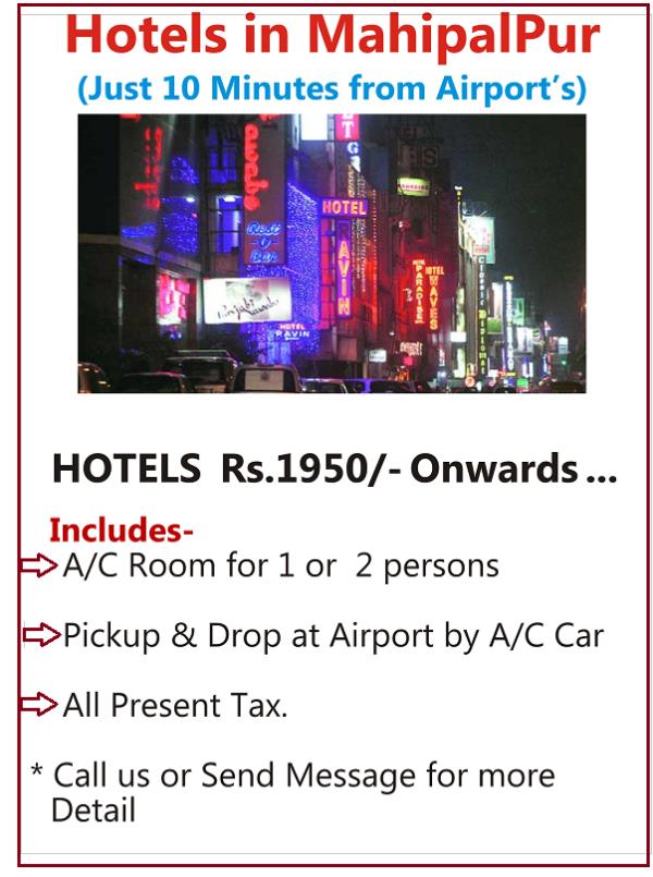 Hotel Near Delhi Domestic Airport . Hotels Near Delhi  T3 . Hotel near Delhi  International airport . Hotel in Mahipalpur New Delhi  ,   Budget class Hotel Near Delhi Domestic Airport .Budget class Hotels Near  T3 . Budget class Hotel nera  - by TSP Holidays, South Delhi
