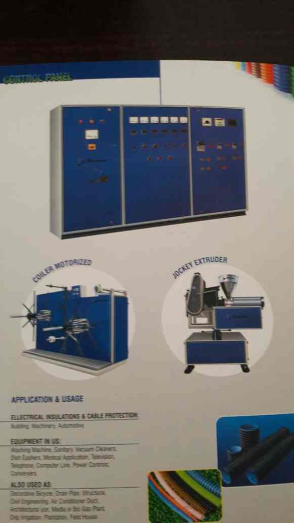 Our control panel - by Unique Machinery, Ahmedabad