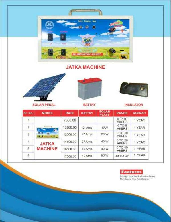 JK Automation Manufacturer and Supplier of All Type of Solar Fence Guard Known as Zatka Machine Along With Solar Fence Guard We Give Set Of Solar Penal, Battery and insulator in Rajkot, Gujarat   Find Price List of ZATKA MACHINE - by J K Automation, Rajkot