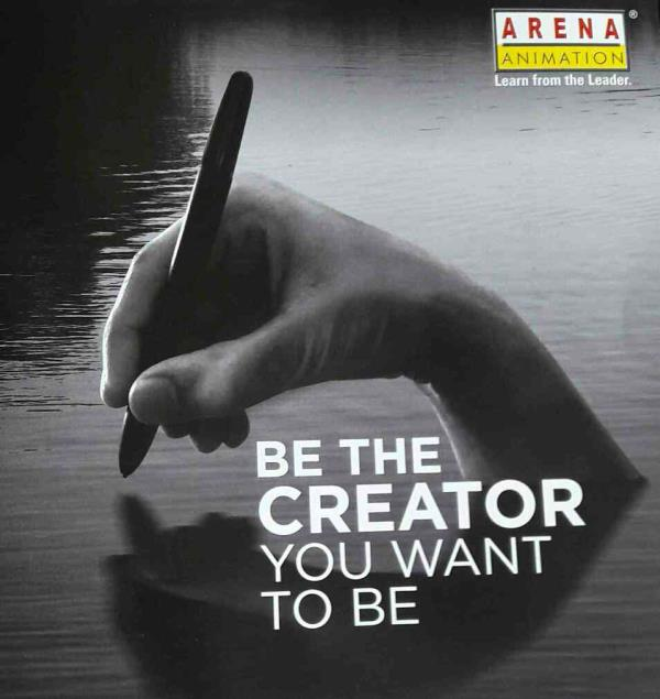 no 1 Institute for animation in ahmedabad - by Arena Animation, Ahmedabad