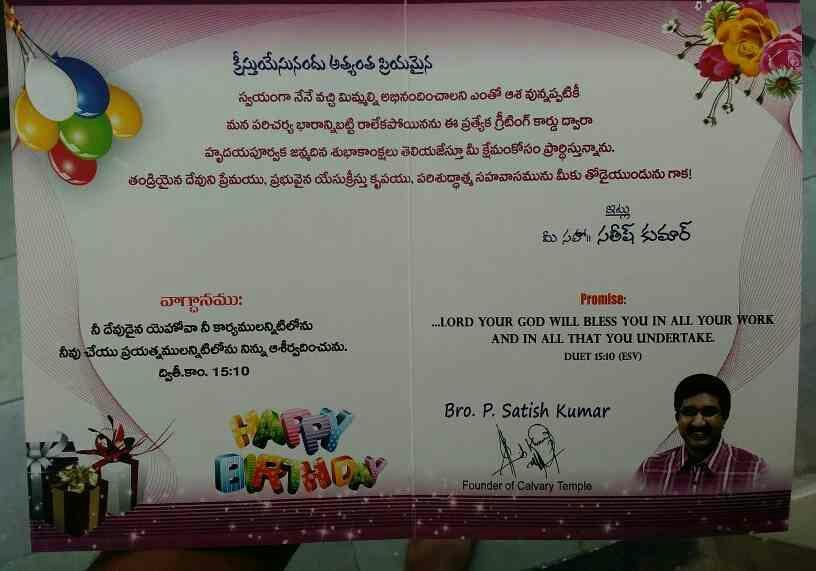 greetings - by ANJI BABU.PENNERU, Hyderabad