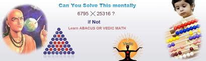 Abacus and Vedic Maths Coaching in Noida . Abacus Coaching in Noida . Vedic Maths Coaching in Noida . - by Mind Mappers, Noida