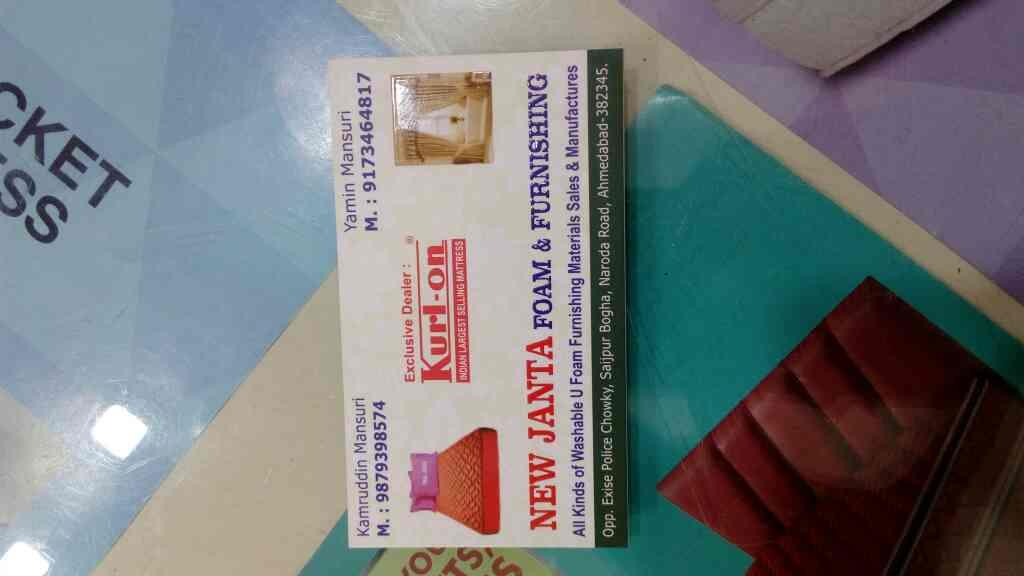 kurl on sheet distributor in naroda  - by new janta, Ahmedabad