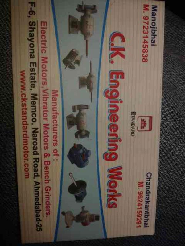 we are manyfacture of electic motor in ahmedabad. - by Ck Eng , Ahmedabad