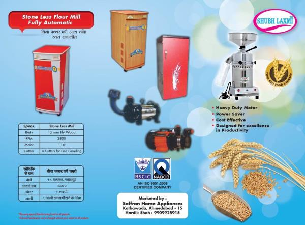 We also provide wide range of domestic flourmill in ahmedabad.   - by SAFFRON HOME APPLIANCES, Ahmedabad