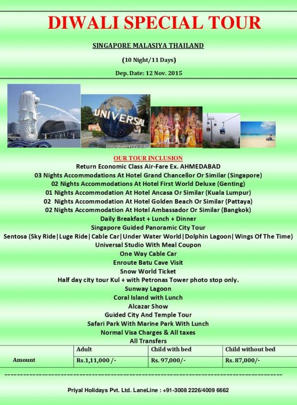 WE ARE BEST DOMESTIC TOUR AND TRAVELS COMPANY IN AHMEDABAD. - by Prince Holidays, Ahmedabad