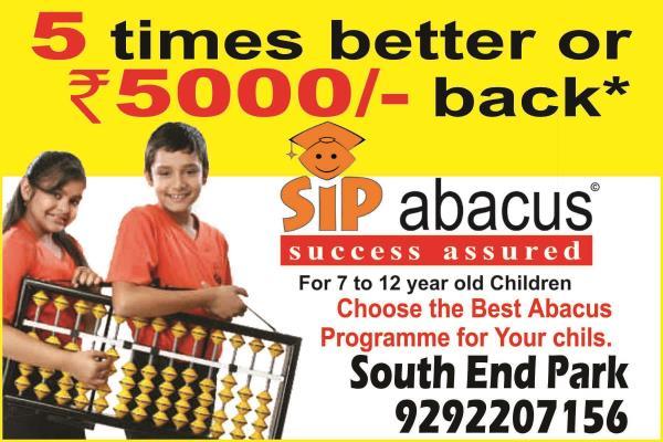 sip - by SIP Abacus & Brain Gym, Hyderabad