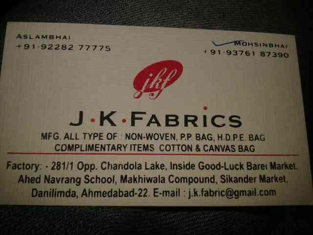 we are leding supplier of non wowen bag. - by JkAhd, Ahmedabad