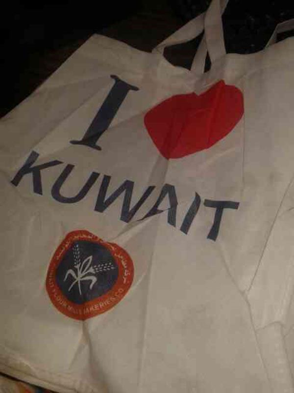 we are leding suppliee of pp bag hdpe bag in ahmedabad. - by JkAhd, Ahmedabad