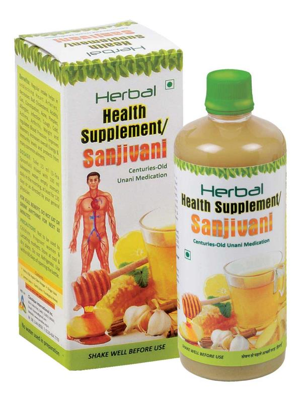 Ayurvedic Health Supplement in Delhi - by Classique International Inc., East Delhi
