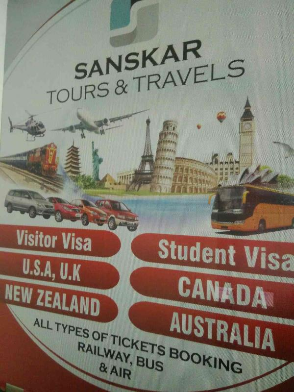 we Shankar tours and travels provide best discount in this seasons In Ahmedabad. - by Sanskar Tours & Travels, Ahmedabad