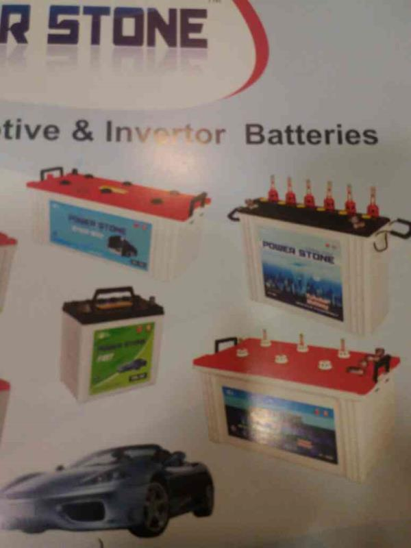 All Type of Power Stone Brand Battery Manufacturers in Rajkot-Gujarat - by Gokul Battery Traders, Rajkot