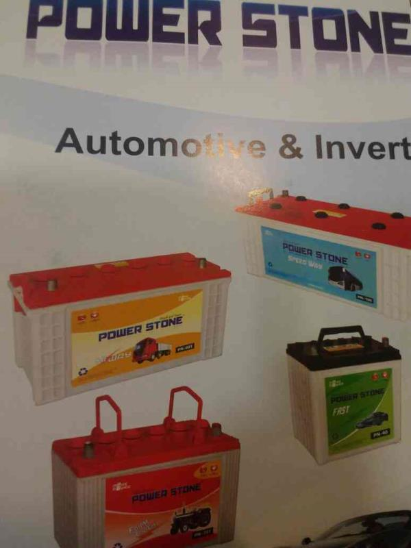 Automotive Battery and Invetor Battery Manufacturers and Suppliers in Rajkot with Power Stone Brand Good Quality Law Mainteinance - by Gokul Battery Traders, Rajkot
